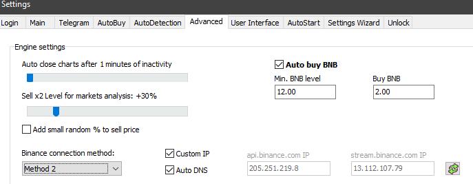 Подключение к серверам binance